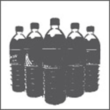 Immagine per la categoria Distribuzione bevande