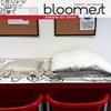 Immagine di Lavanderia automatica Bloomest - Gravina in P